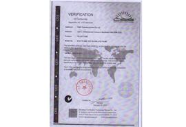 澳大利亚CES认证