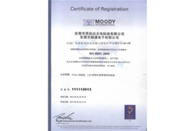 ISO91001