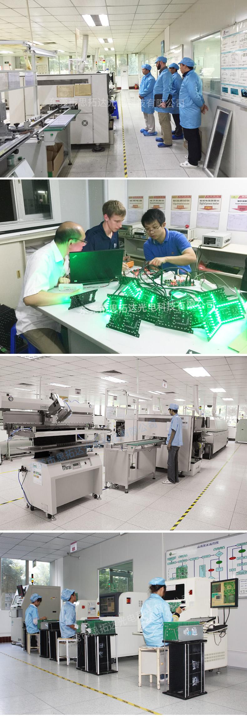 电子产品组装
