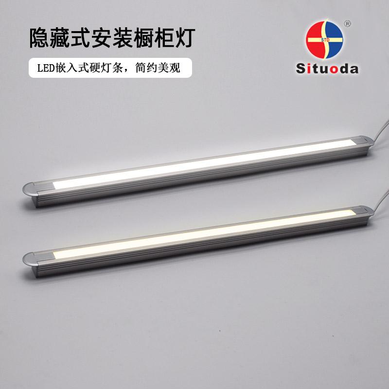 LED橱柜灯