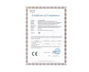 LED灯管CE-EMC证书