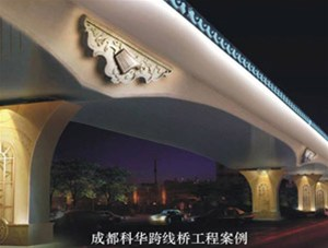 Chengdu Kehua Overpass Bridge Project Case