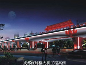 Chengdu Hongpailou Bridge Project Case