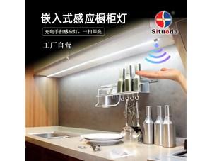 厨房装了嵌入式橱柜灯,用了才知道多好使!