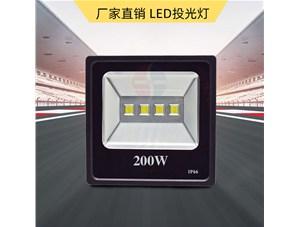 思拓达带您了解什么是LED投光灯