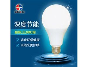 家庭照明-LED球泡灯
