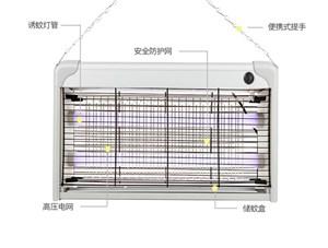 LED灭蚊灯的使用注意事项