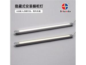 LED橱柜灯居然有这么多优点?