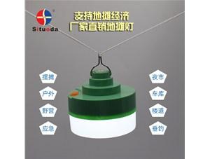 带您了解一种新款LED应急灯/地摊灯
