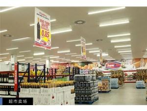东莞佳惠百货商场照明-超市T5一体化乐投网址案例
