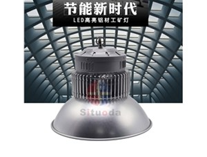 LED球泡灯厂家产品特色具体介绍