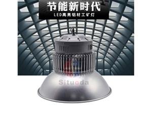 led球泡灯厂家给行业带来的巨大影响