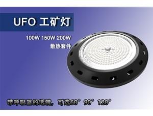 1分钟快速了解UFO工矿灯的特点