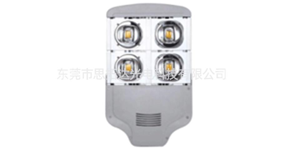 LED street lamp series-3-7