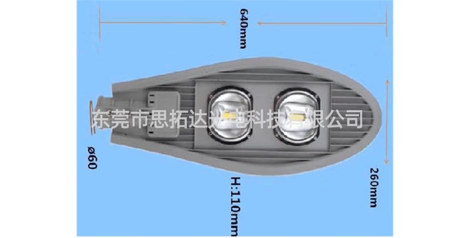 LED路灯系列-4-4
