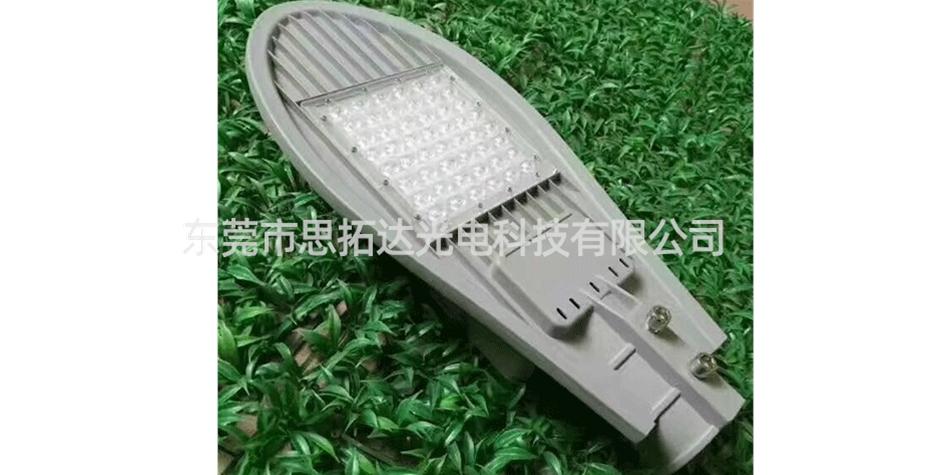 LED street lamp series-5