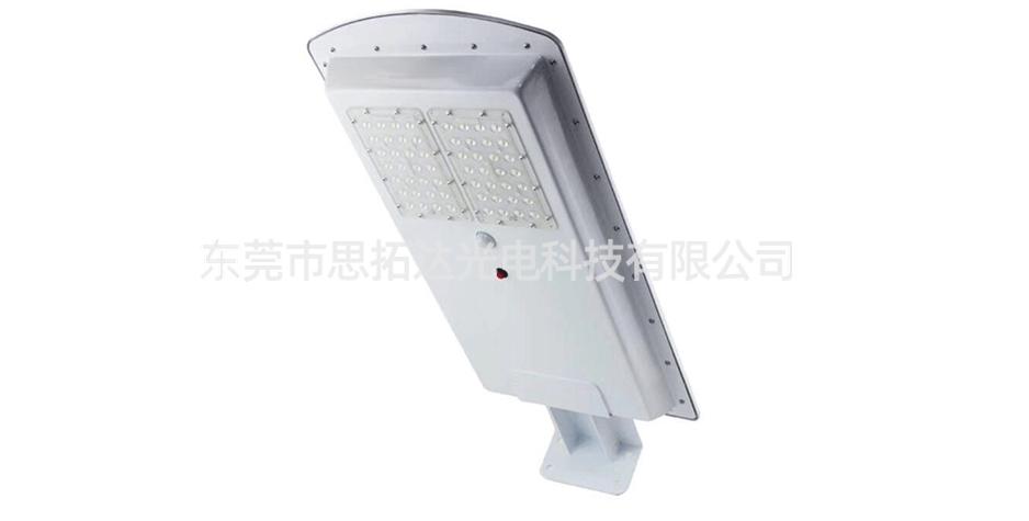 LED solar street lamp series2