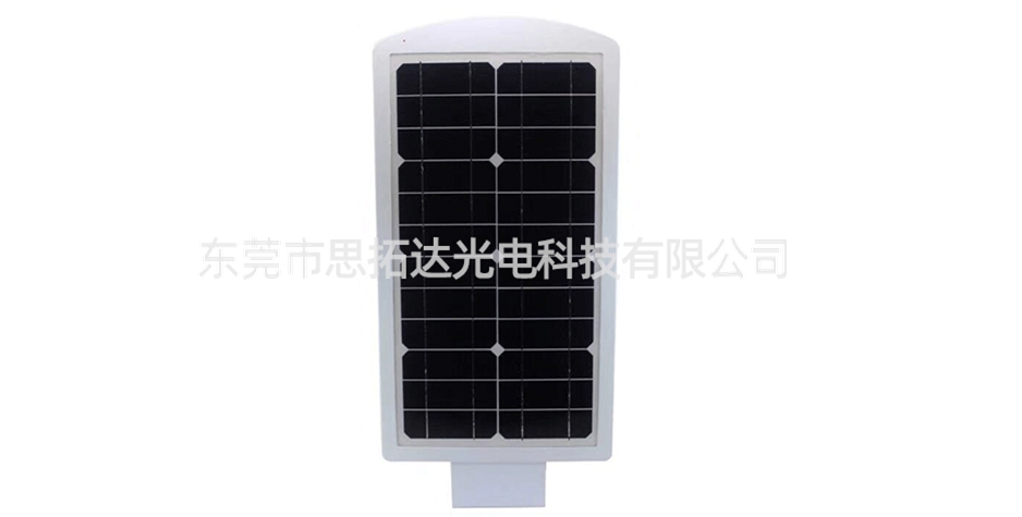 LED solar street lamp series3