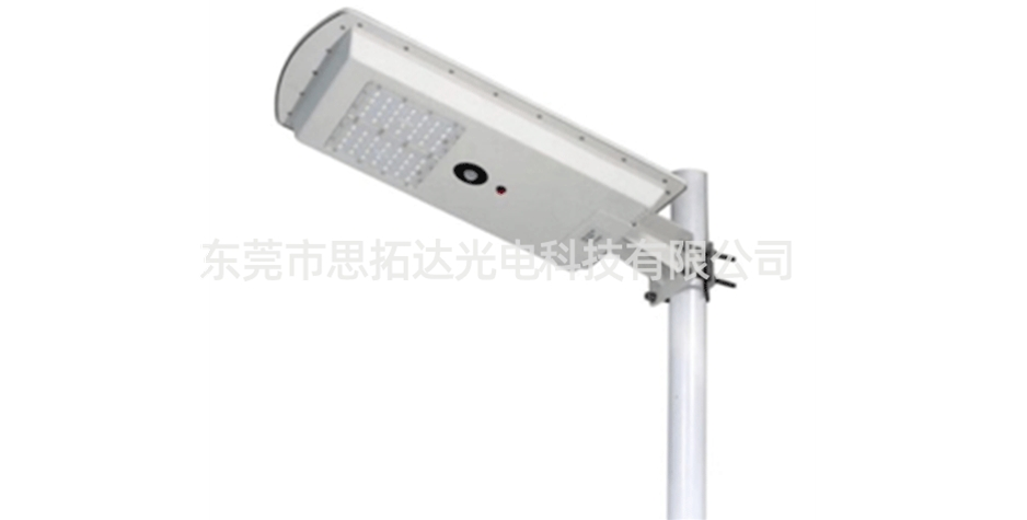 LED solar street lamp series4