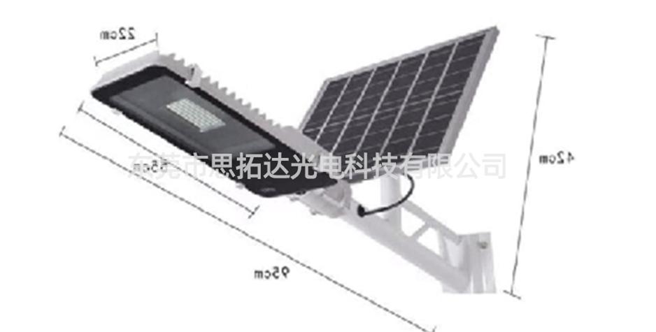 LED solar street lamp series6