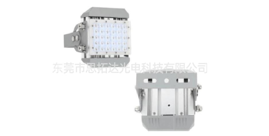 LED tunnel light series
