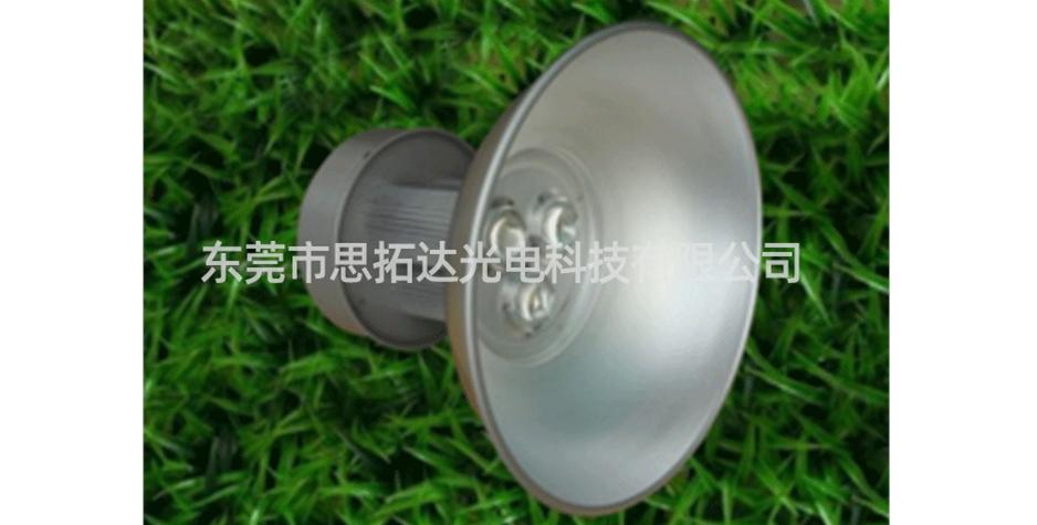 Led mining lamp6