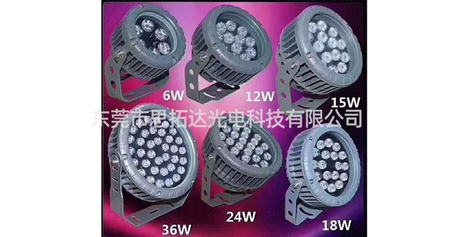 LED投光灯13