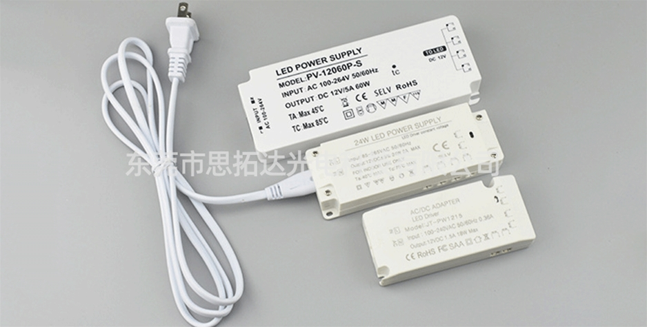 Special power supply for LED cupboard lamp