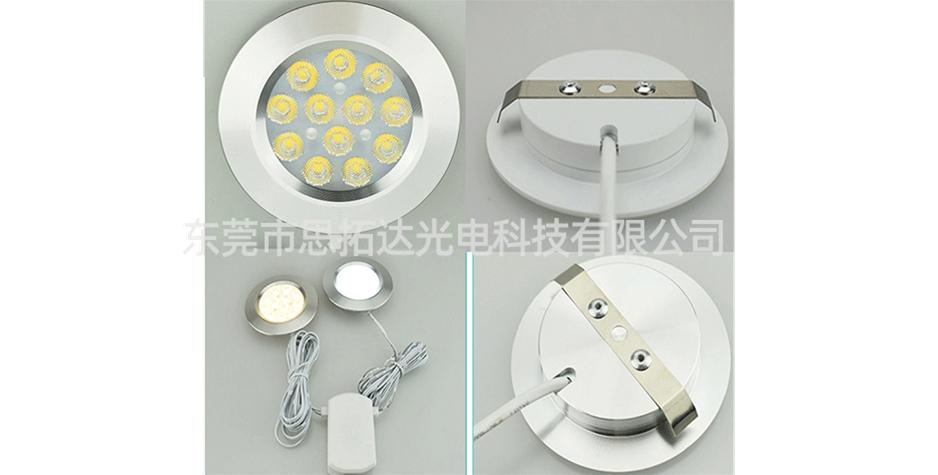 聚光LED橱柜灯-3W嵌入式酒柜灯-LED房车灯-12V衣柜灯