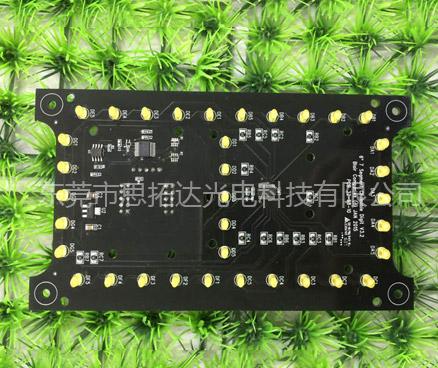 电子线路板PCBA-ODM