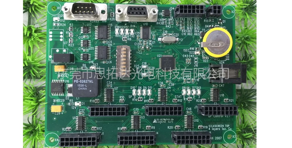 PCBA-代工代料