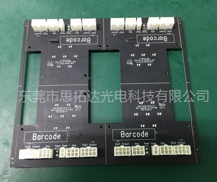 PCBA加工服务 OEM/ODM