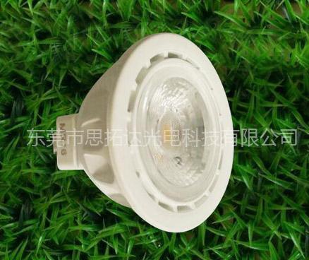 LED 射灯 STD-S-C-01