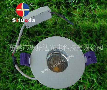 LED 筒灯 STD-TD-7W-C-17