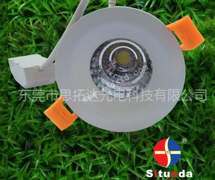 LED 筒灯 STD-TD-7W-C-812