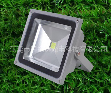 LED 投光灯 STD-TG-50W-C-01