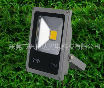 LED 投光灯 STD-TG-20W-C-09