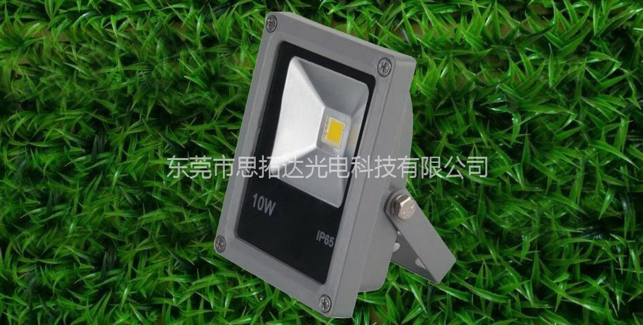 LED 投光灯 STD-TG-10W-C-09