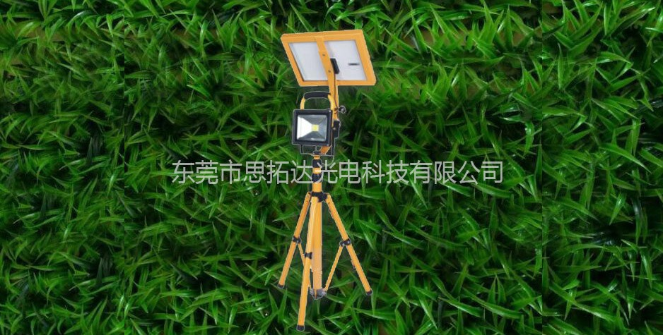 LED 太阳能充电式投光灯 STD-TGTYN-20W-C-02