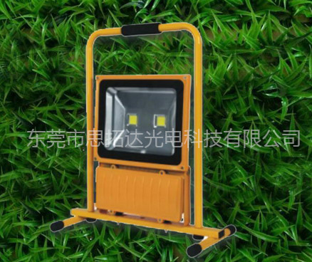 LED 充电式投光灯 STD-TG-100W-C-03