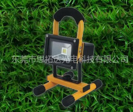 LED 充电式投光灯 STD-TG-10W-C-02