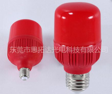 LED红色球泡灯