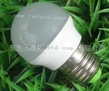 LED 铝塑球泡灯 STD-QPLS-3W-C-06