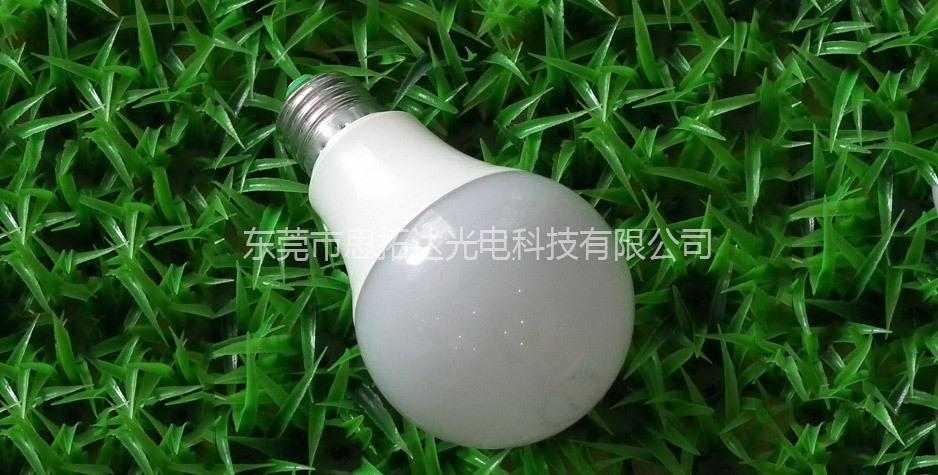 LED 铝塑料球泡灯 STD-QPLS-5W-C-05