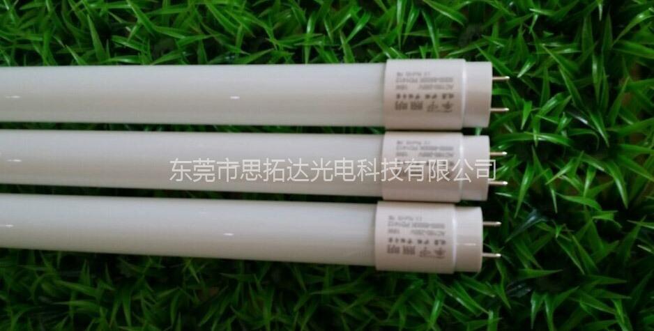LED 玻璃乐投网址 STD-T8BL-14W-C