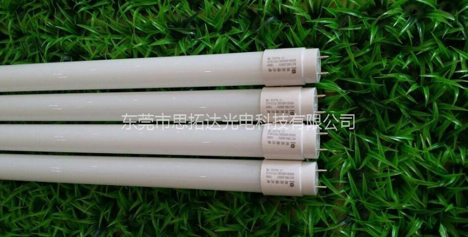LED 玻璃灯管 STD-T8BL-18W-C