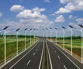 STD-TYN-150W-C LED Solar Street Light