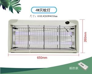 40W LED摇控定时灭蚊灯