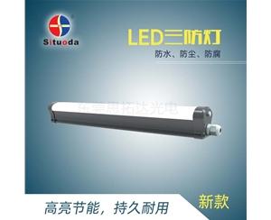 新款LED三防灯