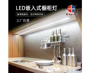 LED嵌入式橱柜灯